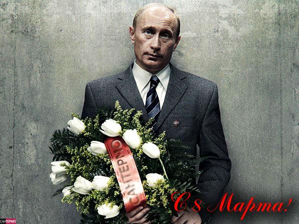 Поздравление с днем валентина от президента